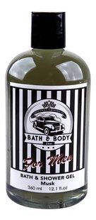 Bad- en douchegel Bath & Body Services 360 ml-Vooraanzicht