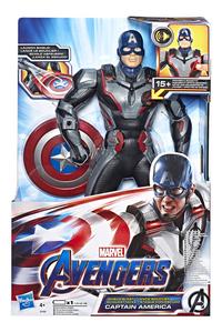 Hasbro actiefiguur Avengers Shield Blast Captain America-Vooraanzicht