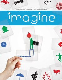 Imagine FR