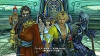 Nintendo Switch Final Fantasy X/X - 2 HD Remaster ENG/FR-Afbeelding 3