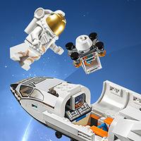 LEGO City 60226 Mars onderzoeksshuttle-Afbeelding 5