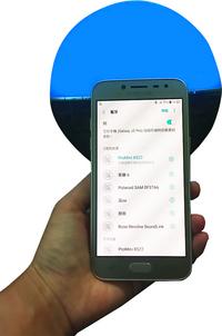 Haut-parleur Bluetooth avec radio-réveil-Détail de l'article