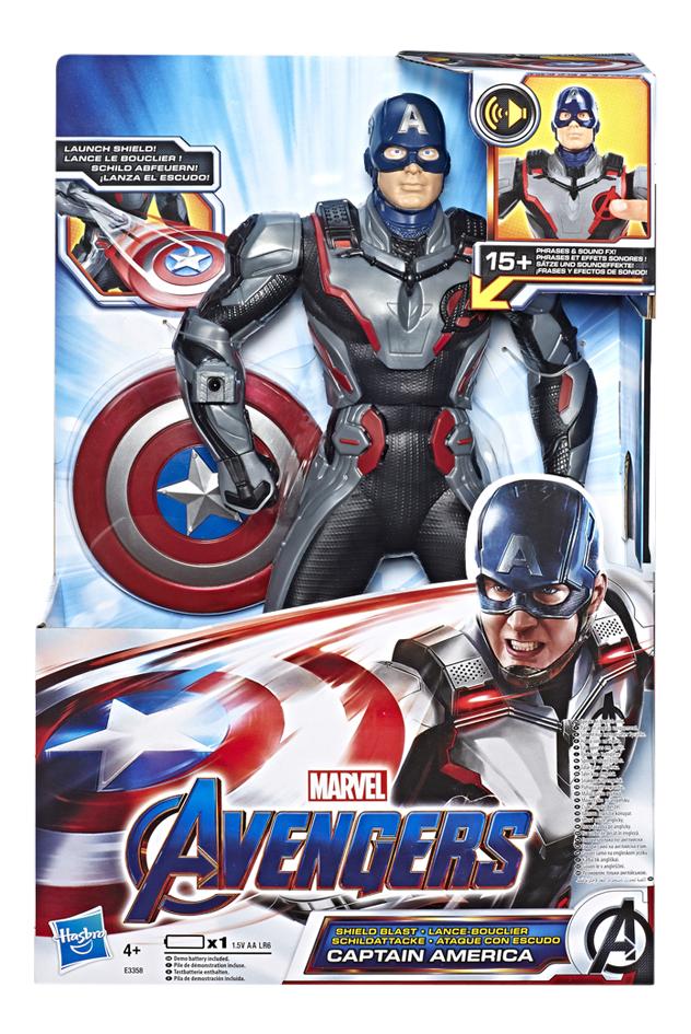 Afbeelding van Hasbro actiefiguur Avengers Shield Blast Captain America from DreamLand