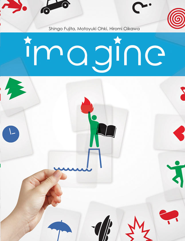 Image pour Imagine à partir de DreamLand