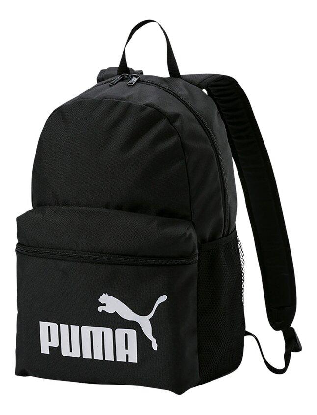PUMA sac à dos Phase Black | Commandez facilement en ligne | DreamLand