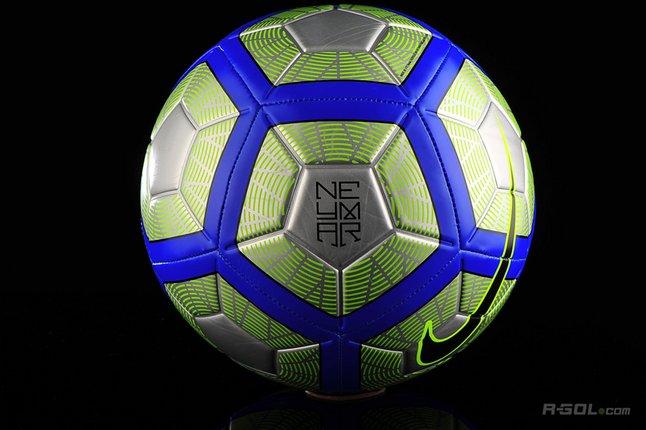 Afbeelding van Nike voetbal Strike Neymar maat 5 from DreamLand