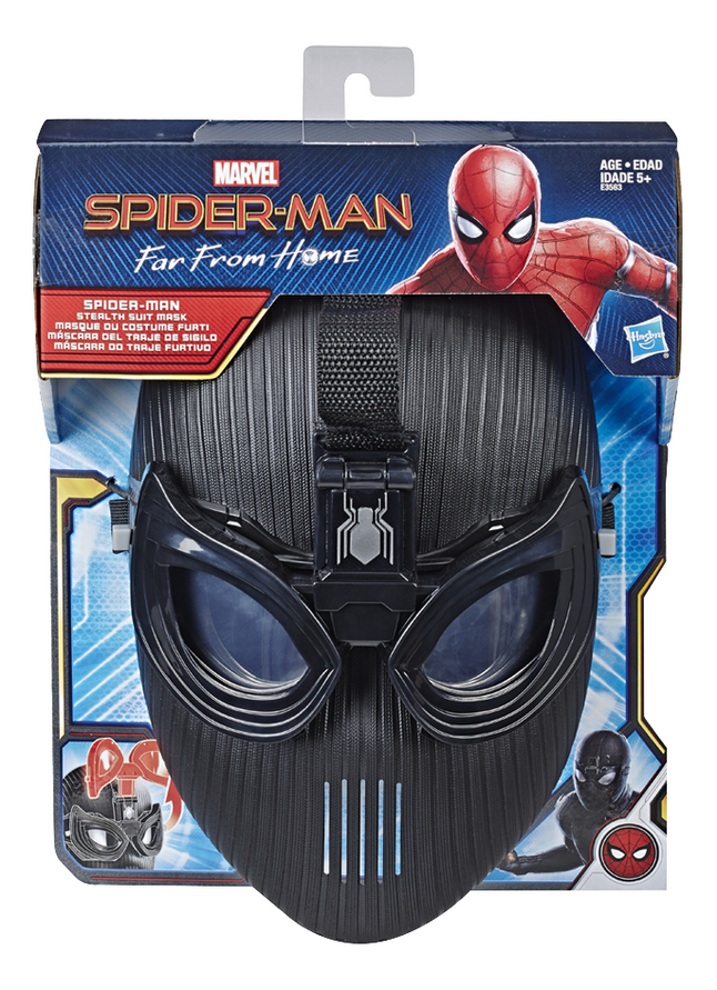 Afbeelding van Spider-Man Far From Home Stealth Suit masker from DreamLand