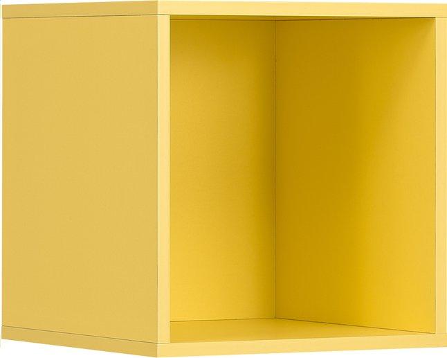 Image pour Cube pour garde-robe Basil jaune à partir de DreamLand
