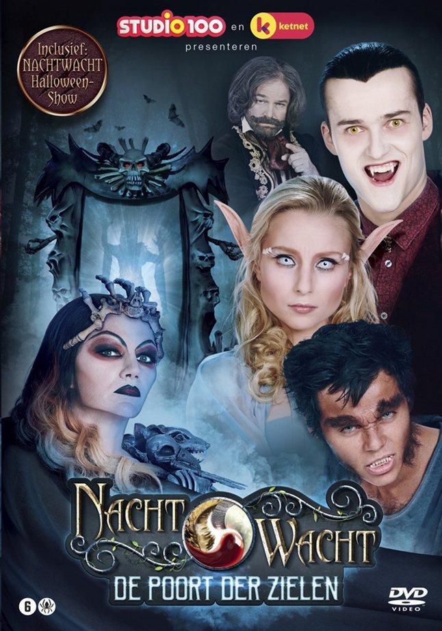 Afbeelding van Dvd Nachtwacht De poort der zielen from DreamLand